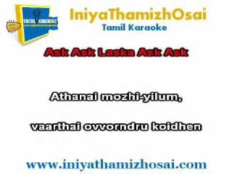 Asku Laska Lyrics from movie Nanban in Tamil
