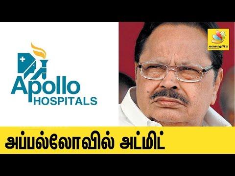 Durai Murugan admitted in Apollo | Latest Tamil News