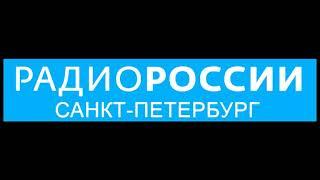Смотреть видео Русский музей от 11.1.20 онлайн