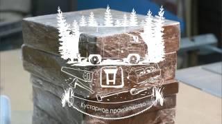 видео Бизнес подарки