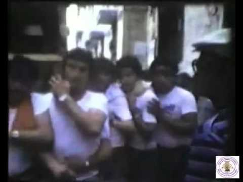 ANNI 50- GIGLIO DEL SALUMIERE- SAN MASSIMO-2003