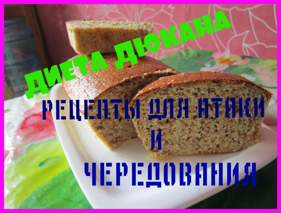 Перец сладкий в мультиварке рецепт с фото