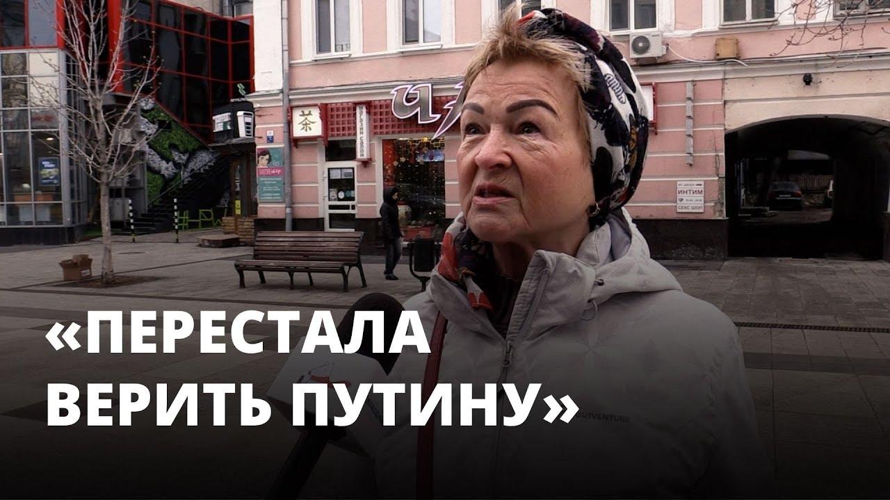 «Перестала верить Путину». Россияне о послании президента Федеральному собранию