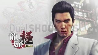 Yakuza Kiwami PS4 Gameplay - 1080p, 60 FPS - First Hour