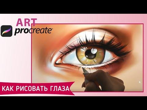 Как рисовать (нарисовать) красивые глаза | видео С ОЗВУЧКОЙ | How To Draw Eyes | OK_doodle