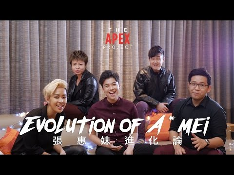 [cover]-evolution-of-amei-張惠妹進化論---the-apex-project