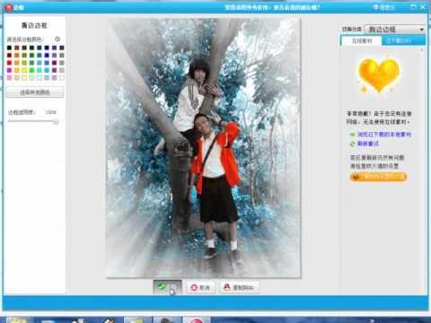 สอนการแต่งรูปด้วยโปรแกรมจีน