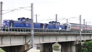 http://dd.hokkaido-np.co.jp/cont/video/?c=tetsudou&v=921714189002 ...