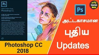 🔥Photoshop CC 2018 Tutorial in Tamil_HD