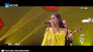 【纯享版】袁娅维《浪漫主义》《2020感恩有你跨年演唱会》/浙江卫视官方HD/