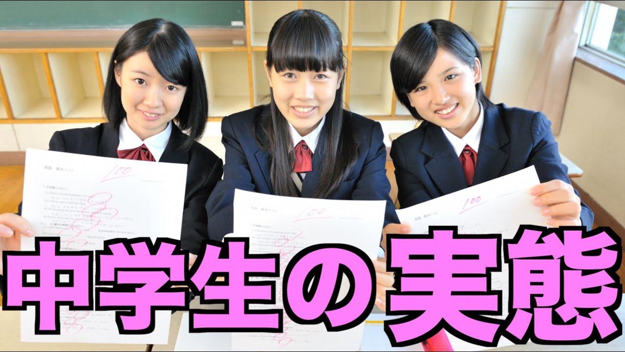 中学生 twitter  エロ