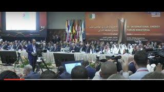 افتتاح اجتماع المنتدى الدولي ال15 للطاقة بالجزائر