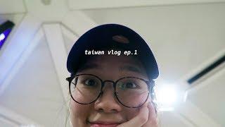台灣吃吃日記???????? Taiwan Vlog Ep.1 | 帶什麼禮物回來、可怕時差????