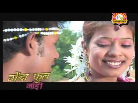 HD New 2014 Hot Nagpuri Theth Songs | Phool Gulab Tari | Azad Ansari
