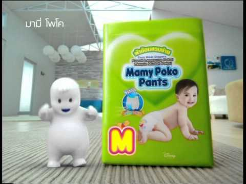 MamyPoko Pant Size M (Title)