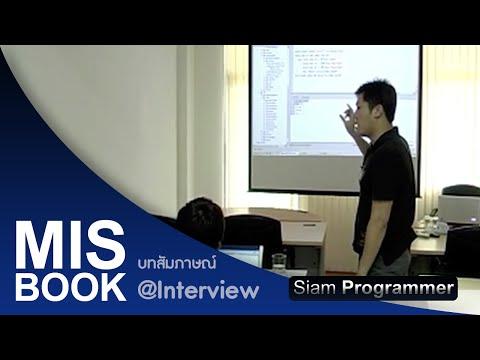 สอนเขียนโปรแกรม - SQL Server Programming EP.7 [Final]