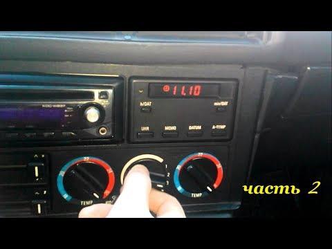 Ремонт блока управления печкой INKR II/ BMW E34/ часть 2