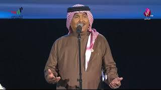 محمد عبده | الأماكن | مهرجان الفجيرة الدولي للفنون