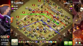 War clash of clans with Hog Rider 3 star - video game clash of clans for you 2017