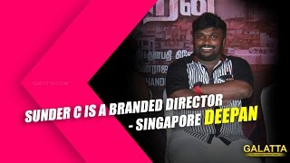 Sunder C is a branded director - Singapore Deepan