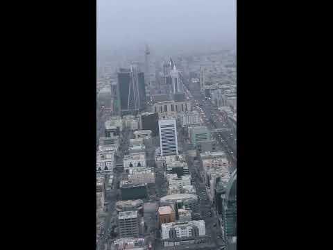 The tallest building in riyadh ksa ( kingdom tower )