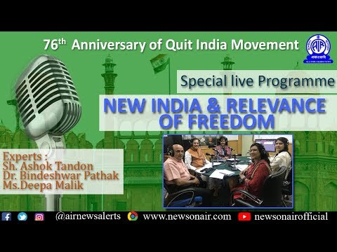NEW INDIA & RELEVANCE OF FREEDOM