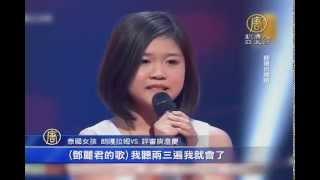 【新唐人/NTD】鄧麗君轉世?泰16歲女孩朗嘎拉姆想來台|鄧麗君轉世|朗嘎拉姆|中國好聲音