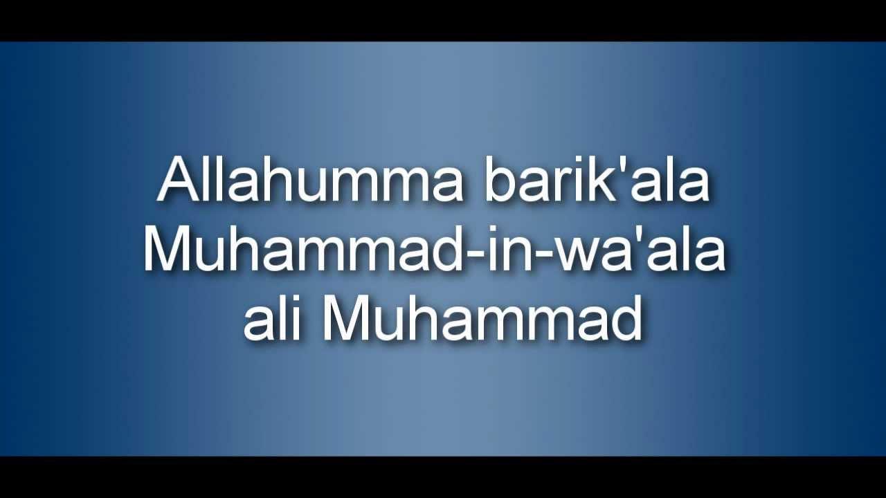 Learn Dua Allahumma Barik Salah Prayer  YouTube