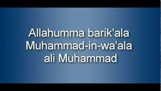 Learn Dua Allahumma Barik (Salah Prayer)
