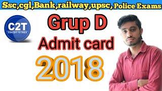 #Group d admit card 2018//WiFi study//ajv guruji/new world tech