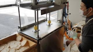 누룽지 기계 소자본 창업 아이템 2