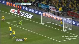 швеция - Португалия 2-3 голы, обзор матча  Sweden vs Portugal 2-3 19/11/2013