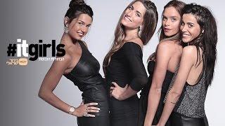 פרק 2 המלא itgirls#