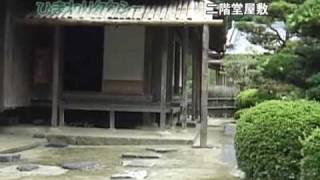 東郷平八郎の歴史的遺品を見学出来るコースです。また、実際の特攻基地...