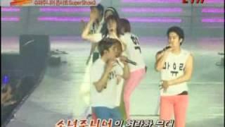 090703 ETN Entertainment News - SJ Concert - Gee + SNSD cut - Stafaband