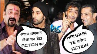 Sanjay Dutt Gets Angry On Ranbir Kapoor At House Party, Advice Be Macho like Ajay And Salman