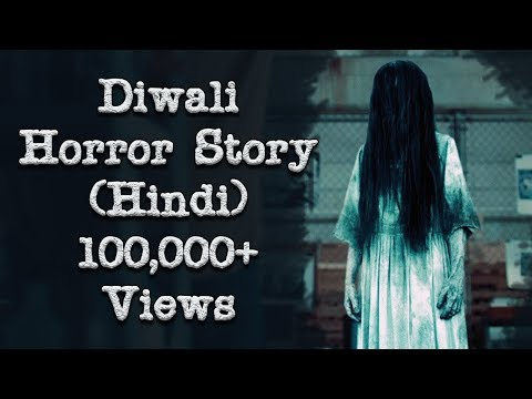 [हिन्दी] Real Horror Story In Hindi | Halloween 2018 | Haunted Highway Ghost Story In Hindi