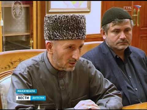 Владимир Васильев встретился с духовными лидерами 18.10.17 г.