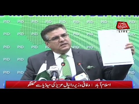 Islamabad: Federal Minister Daniyal Aziz Talks to Media
