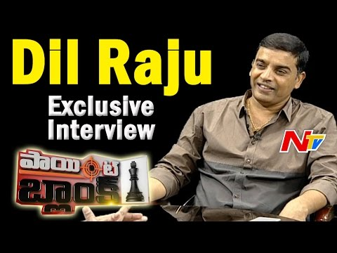 Dil Raju Exclusive Interview || Point Blank || Full Video || NTV