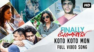 Koto Koto Mon | Finally ভালোবাসা | Raima | Anirban | Arjun | Sauraseni | Anjan Dutt | Neel | SVF