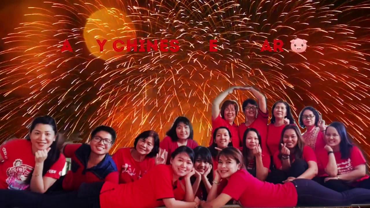 Lagu imlek 4 bahasa | CNY Chinese New Year Song 2019 ...