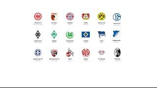 Футбол. Чемпионат Германии. Бундеслига. 24 тур. Результаты, турнирная таблица, расписание