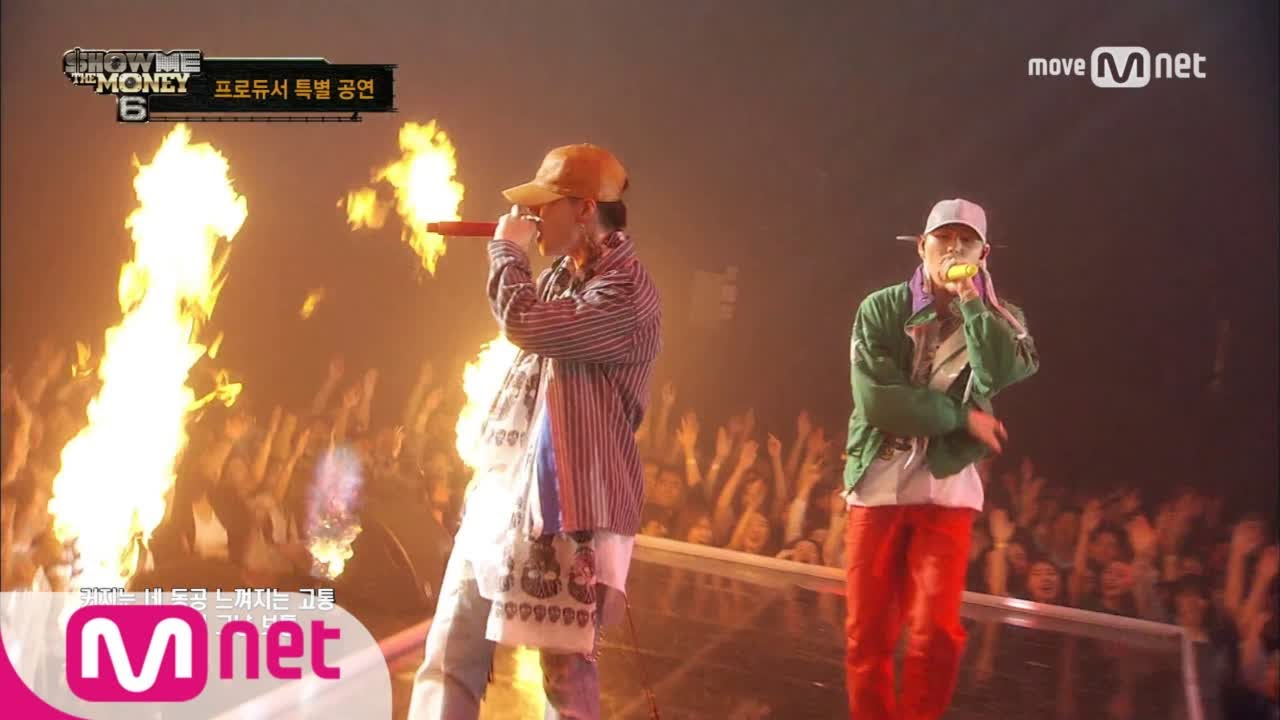 show me the money6 [4회] TEAM 지코 & 딘 @ 프로듀서 특별공연 170721 EP.4