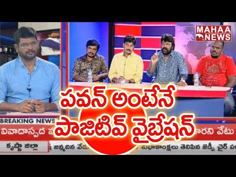 Reasons for Immense Craze of Pawan Kalyan | #PrimeTimeWithMurthy