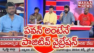 Reasons for Immense Craze of Pawan Kalyan | #PrimeTimeWithMurthy thumbnail