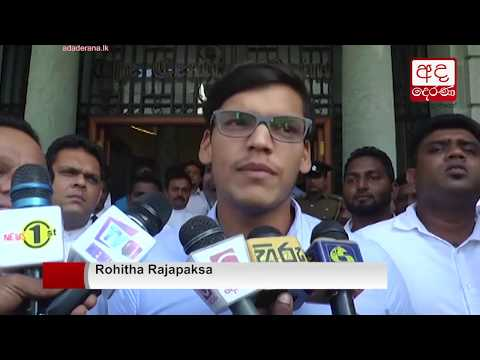 Shiranthi and Rohitha Rajapaksa appear before CID and FCID