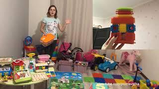 видео Подарки для ребенка на 2 года - что подарить ребенку на 2 года