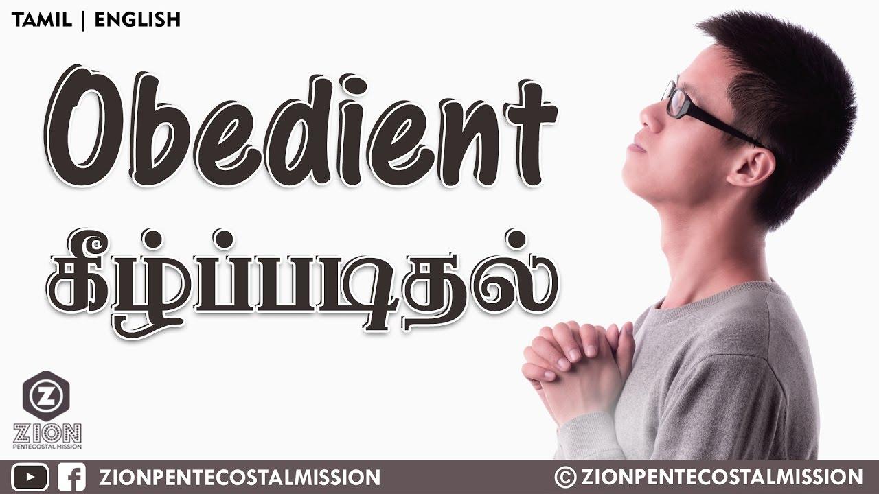 TPM Messages   Obedient   Bible Studies   Pas Durai   Tamil   English