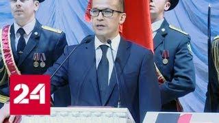Избранные молодые: новые губернаторы - новые задачи - Россия 24
